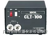 HIOS電批電源|CLT-100電批電源