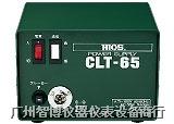 HIOS電批電源|CLT-65電批電源