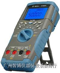 安捷倫手持式數字萬用表U1252A