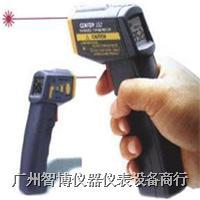 紅外線測溫儀|群特紅外線測溫儀CENTER352