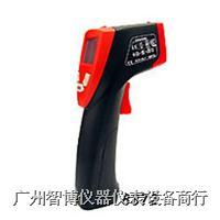 紅外線測溫儀|臺灣衡欣紅外線測溫儀AZ8872