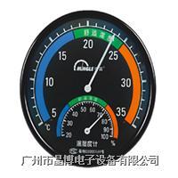 溫濕度計|室內濕濕度計TH101