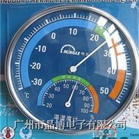 溫濕度計|室內溫濕度儀TH101B