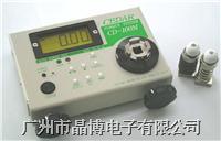 CD-100電批扭力測試儀|CEDAR電批扭力測試儀