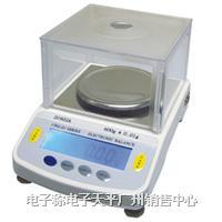 DJ302A清華電子天平|高精度清華電子秤|百分之一電子稱 DJ302A