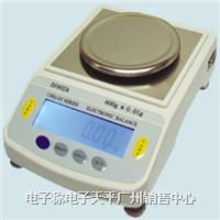 清華電子天平|常熟清華電子稱|DJ301A電子天平