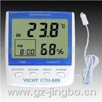 電子溫濕度計|室內電子溫濕度計|帶時間溫濕度表