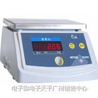 防水電子秤|梅特勒防水電子天平CUB-1.5 CUB-1.5