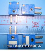 T型插頭插座|OMEGA插頭T型