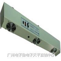 離子風機|斯萊德防靜電離子風機FC-003