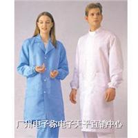 防靜電服裝|白大褂防靜電服裝