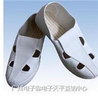 防靜電鞋子|四孔防靜電鞋