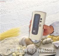 日本柯尼卡美能達小型白度計CR-14