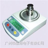 清華DJ-302C高精度電子天平|CHQ清華電子秤300g/0.01g DJ-302C