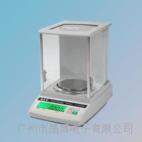 广州现货供应美国双杰电子天平JJ1523BC分析天平 JJ1523BC