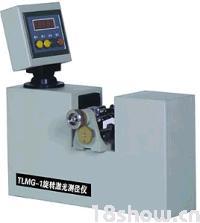 TLMG旋转系列激光测径仪 TLMG-1/2