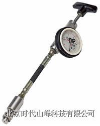 HATE 液压附着力测试仪 HATE