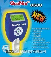 QNix 8500高精度涂层测厚仪 QuaNix 8500