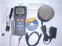 HL1000A便携式里氏硬度计 HL1000A(经济实用型)