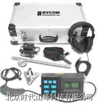 LD8000 检漏仪 美国RYCOM  LD8000