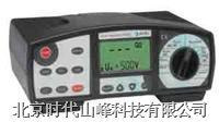 MI2088通用接地/绝缘/避雷器/等电位连接测试仪 MI2088