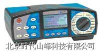 MI2086低压电气综合测试仪 MI2086