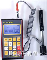 HL1000B便攜式里氏硬度計 HL1000B