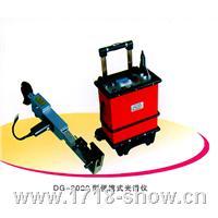 DG-2000/DG-2000A 便攜式光譜儀 DG-2000A/DG-2000