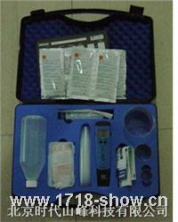 鹽份測試工具包 SP7310