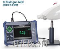 奥林巴斯Magna-Mike8600 壁厚测厚仪 奥林巴斯Magna-Mike8600测厚仪