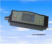 RT-210 粗糙度儀 RT 210