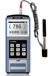 HL1000P高精度里氏硬度計 HL1000P