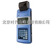 TIME5300(原TH110) 便携式里氏硬度计