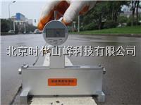UNS10-1反光標線厚度檢測儀 UNS10-1