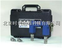 微型手持式磁粉探傷儀 MP-A1
