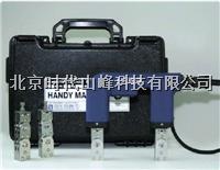 MP-A2 手持式磁粉探傷儀 HANDY MAGNA MP-A2