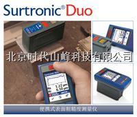 Surtronic Duo便携式表面粗糙度测量仪 DUO