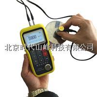 TT130A超声波测厚仪
