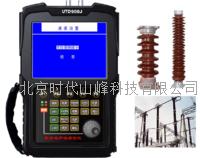 UTD900J支柱瓷絕緣子超聲波探傷儀  UTD900J