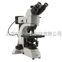 工业系列显微镜 B-500MET/XDS-3MET