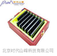 GB/T6060 表面粗糙度比較樣塊 粗糙度儀對比樣塊 GB/T 6060/6062