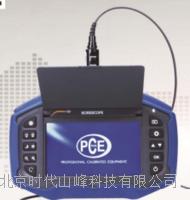 工業內窺鏡 PCE-VE 270 HR