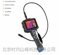 紅外熱像內窺鏡 PCE-VE 400IR