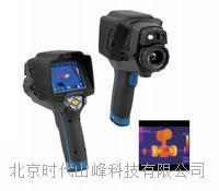 供暖專用熱成像儀 PCE-TC32