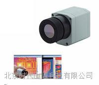 在线式红外热像仪 PCE-PI 450