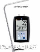 高精度差壓計 PCE-PDA 10L
