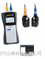超声波流量计 PCE-TDS 100H/100HS