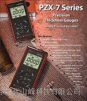 PZX-7 DL精密超聲波測厚儀 PZX-7/PZX-7DL