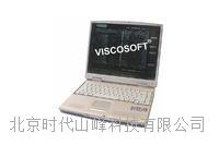 粘度換算軟件 Erichsen 460