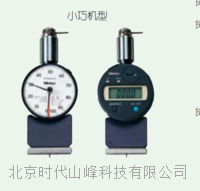 邵氏硬度計 HH-329 HH-330